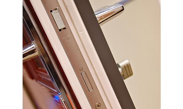 Distinction Doors 70mm door copy