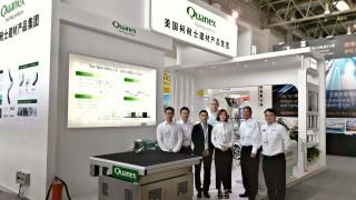 PR284 - Edgetech at China Glass 2017