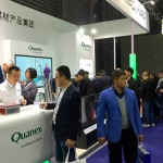 PR001 - FENESTRATION BAU China 2017