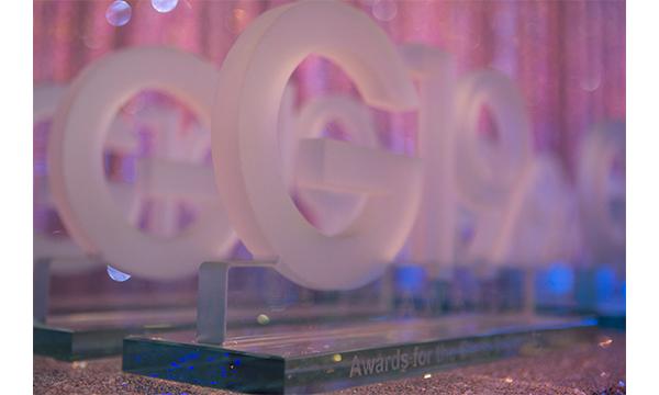 G-Awards Celebrate Another Landmark Year